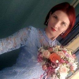 Оксана, 37 лет, Тверь