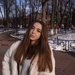 Лиза, 21 год, Тула