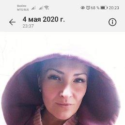 Ольга, 38 лет, Владивосток