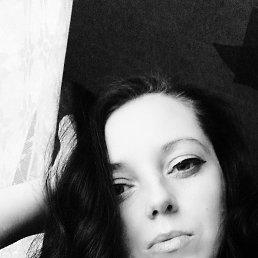 Кристина, 33 года, Саратов
