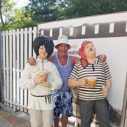 Максим, Екатеринбург, 66 лет