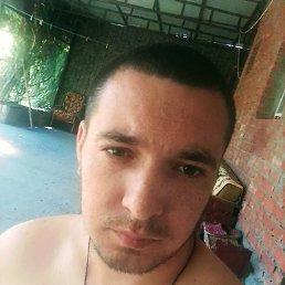 Андрей, 25 лет, Новороссийск