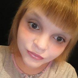 Анастасия, 23 года, Рубцовск