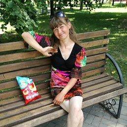 Танюша, 25 лет, Минск