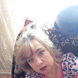 Лидия, 50 лет, Мурманск