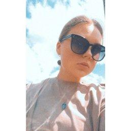 Irina, 18 лет, Новосибирск