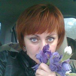 Ирина, 45 лет, Серпухов
