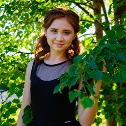 Азалия, Уфа, 23 года