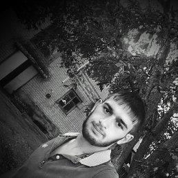 Герасим, 20 лет, Ессентуки