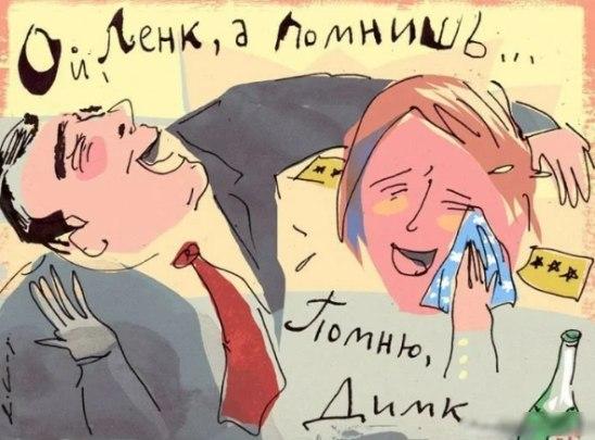 Ивановой позвонила бывшая одноклассница Сидорова, сказала, через месяц соберёмся, школьные годы ...