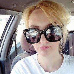 Ксения, Барнаул, 36 лет