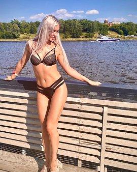 Мэй Боуи, 28 лет, Тилбург