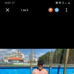 Дима, Екатеринбург, 36 лет