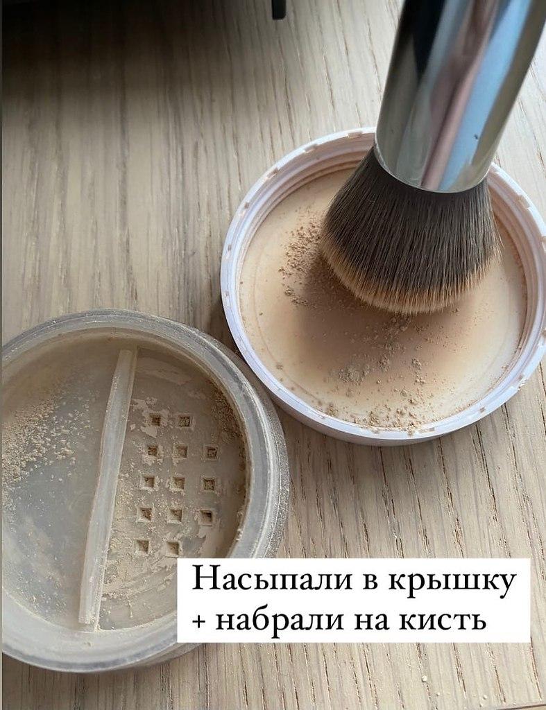 """Эффект """"ухоженной кожи"""" за 30 сек - 3"""