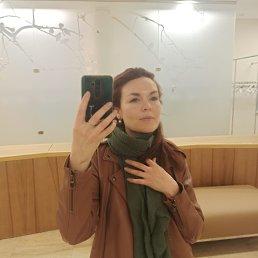 Зинаида, 37 лет, Москва