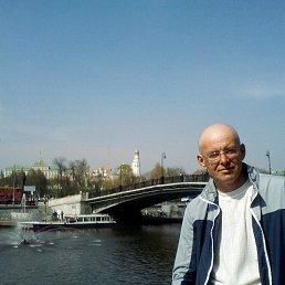 Александр, 49 лет, Якутск