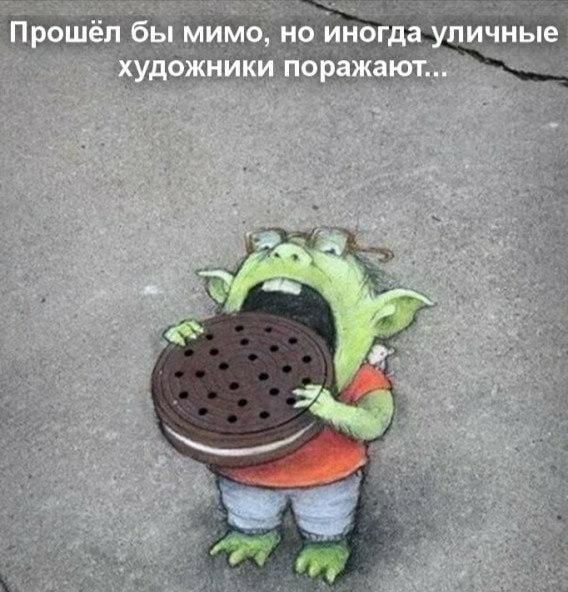 Оооо! Печенька! )))