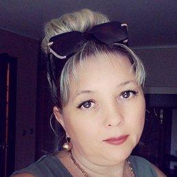 Елена, Аша, 45 лет