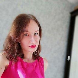 Виктория, 28 лет, Курск