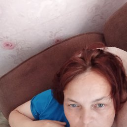Наталья Григорьева, 37 лет, Иркутск