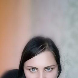 Юлия, 40 лет, Оренбург