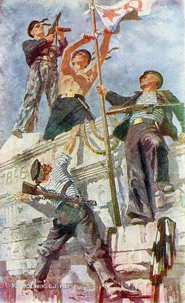 Зернова Екатерина Сергеевна. «В освобожденном Севастополе» 1951