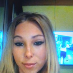 Лена, 20 лет, Курск