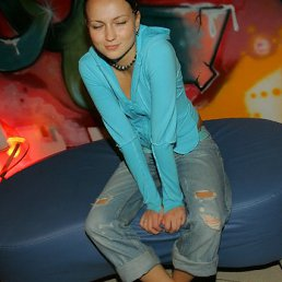 Наташа, 25 лет, Ставрополь