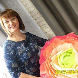 Светлана, Нижний Новгород, 48 лет