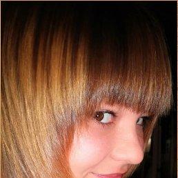 Юлия, 25 лет, Оренбург