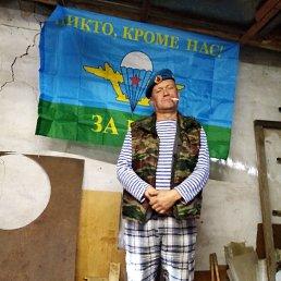 Алексей, 49 лет, Пермь