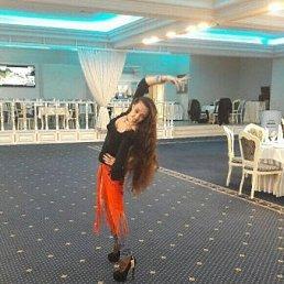 Валентина, Москва, 30 лет
