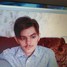 Алексей, 33 года, Пермь