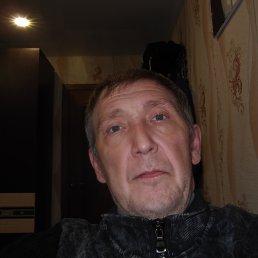 Женя, 40 лет, Новокузнецк