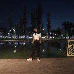 Аруке, 20 лет, Бишкек