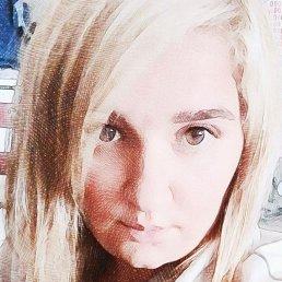 Анастасия, Ставрополь, 28 лет