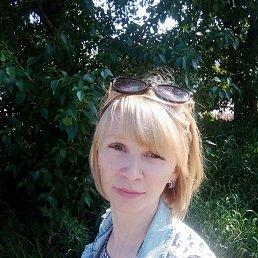 Екатерина, 33 года, Улан-Удэ