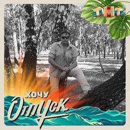Сергей, 52 года, Омск