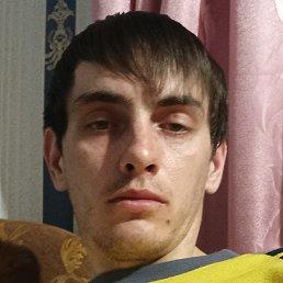 Александр, Омск, 18 лет