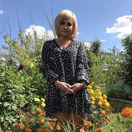 Наталья, 44 года, Ярославль