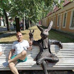 Бучий, Москва, 43 года