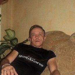 Вячеслав, Белгород