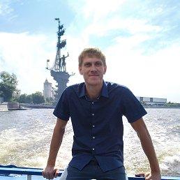 Алексей, 28 лет, Климовск