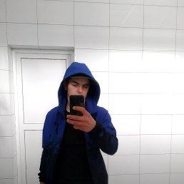Рома, 18 лет, Ставрополь