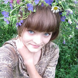 Вика, 22 года, Казань
