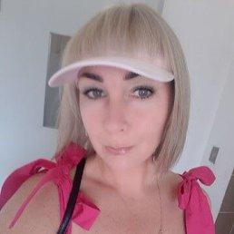 Наташа, 40 лет, Владивосток