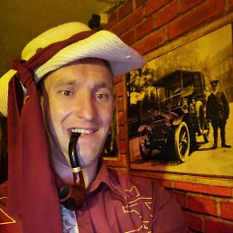 Владимир, 33 года, Волгодонск
