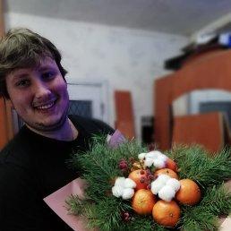 Вадим, 25 лет, Егорьевск