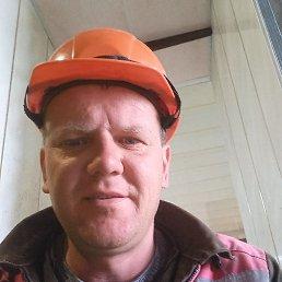 Виталий, 33 года, Нижний Новгород