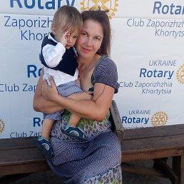 Елена, Днепропетровск, 41 год
